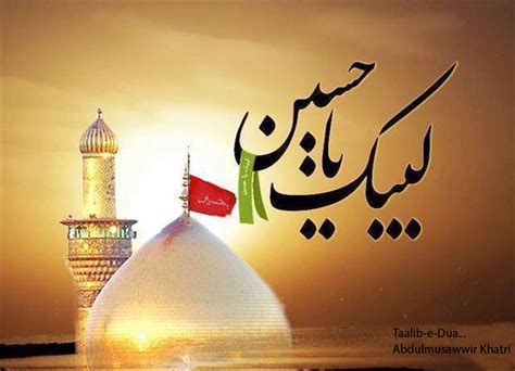 Ishq-e-mustafa صلى الله عليه وسلم