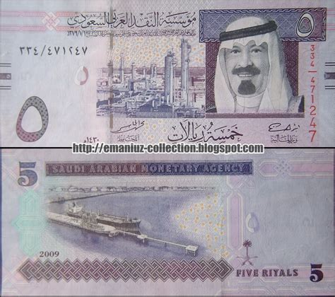 us dollar to saudi riyal today magiamax ml