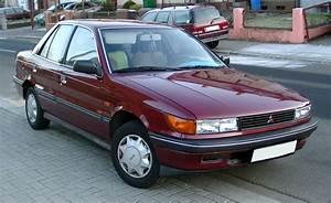 Auto 91 : mitsubishi lancer 1 6 1991 auto images and specification ~ Gottalentnigeria.com Avis de Voitures