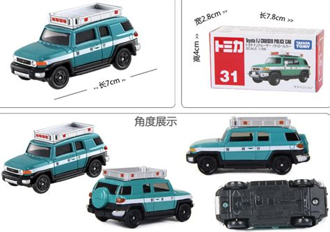 Tomica Die Cast Vehicles takara tomy diecast model car tomica scale model cars