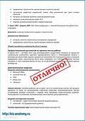 образец искового заявления о понуждении заключения договора аренды жилого дома