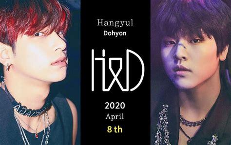HANGYUL & DOHYON #X1 #H&D | Número da sorte, Numero um, 1