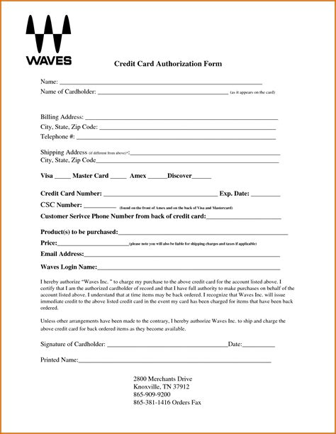 cc auth form custom card template blank credit card authorization