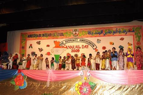 abu dhabi indian community kindergarten celebrates 31st 453 | ick12