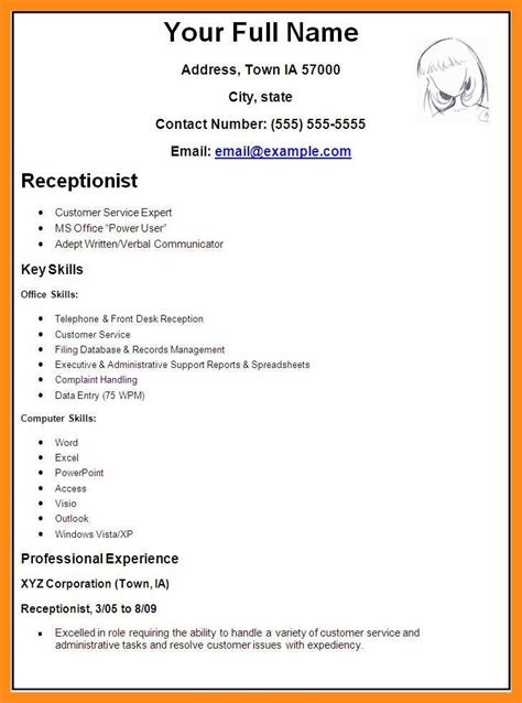 Build A Resume by 12 13 How To Build A Resume Exles