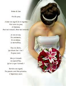 poeme triste related keywords suggestions poeme triste keywords - Poeme Mariage