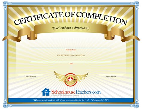 certificates of completion for kids certificate library awards on schoolhouseteachers com