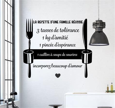 Sticker Mural La Recette D'une Famille Réussie