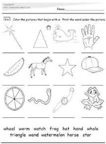images  letter ss worksheets printable letter