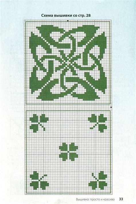 celtic cross crochet pattern woodworking projects plans