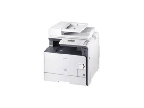 imprimante de bureau imprimante de bureau couleur et noir et blanc canon mf