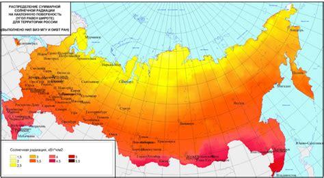 Климатические ресурсы солнечной радиации на территории удмуртской республики. страница 5. читать геофизика
