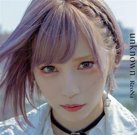 「reona × No Anime No Life」106火から タワーレコードでアルバム発売キャンペーン
