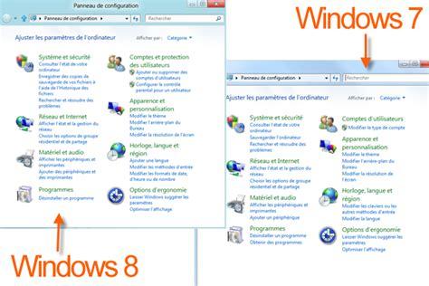 comparatif pc bureau guide de windows 8 7 le panneau de configuration