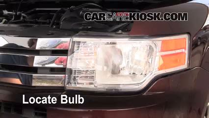 battery replacement   ford flex  ford flex