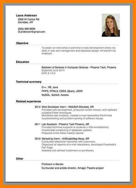 To Make A Resume by How To Make A Resume