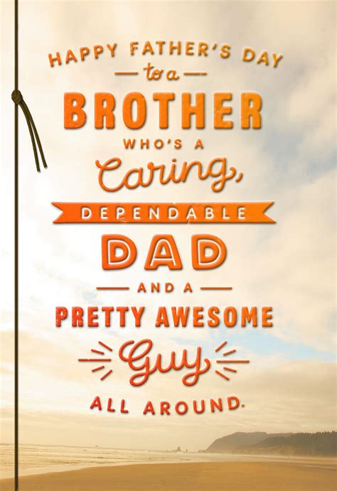 awesome guy fathers day card  brother greeting cards
