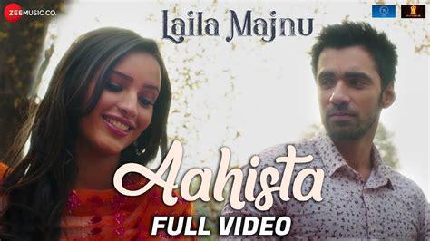 Ullu Ka Pattha Video Song With Lyrics