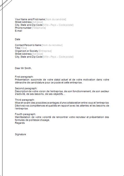 modele de lettre au prefet pour regularisation exemple lettre explicative lettre soumission gratuit