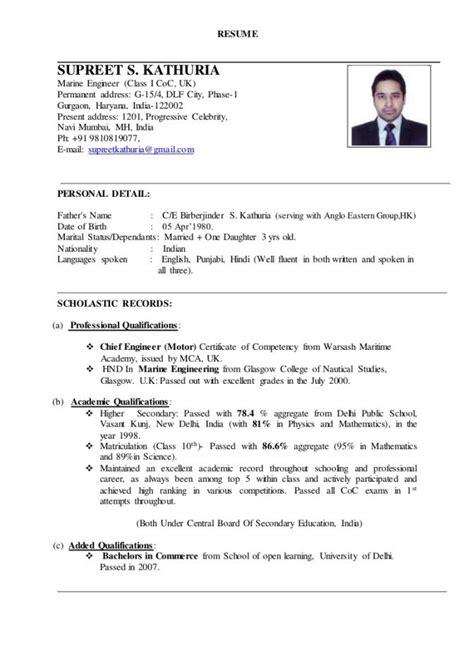 sle resume civil engineering fresh graduate danaya us