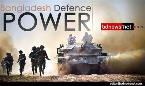 billion usd defense budget  bangladesh
