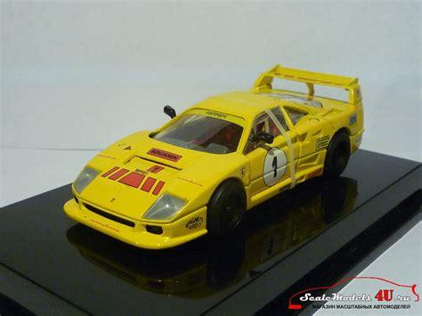 ✅ browse our daily a diecast scale model takes up far less space than a full size f40 or ferrari 348. Масштабная модель автомобиля Ferrari F40 Racing Yellow фирмы Hot Wheels (Mattel).