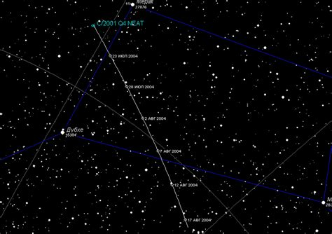 Index of /image/observ/comet/q4