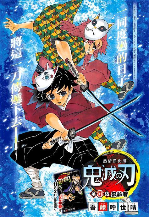 sabito kimetsu  yaiba zerochan anime image board