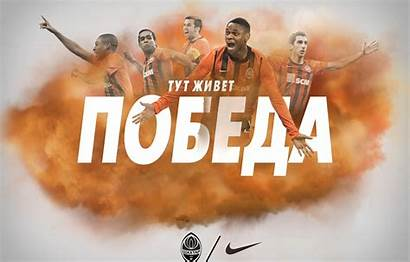 Darijo Srna Luiz Shakhtar Henrikh Mkhitaryan Football