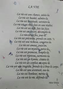 Poeme Sur La Vie by La Vie Po 232 Me And M 232 Re Teresa By Maggy Lee Whi