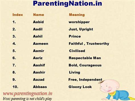 best 25 muslim baby boy names ideas on muslim baby names islamic baby names and