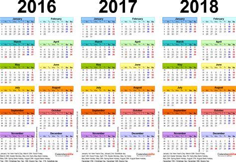 التقويم الهجري 1439ه , التقويم الميلادي 2018 مع الاجازات