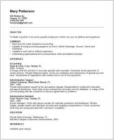 common resume computer skills accounts payable resume exle free templates collection