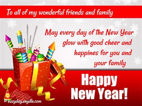 free new ywar greetings best wordings happy new year wishes and greetings easyday