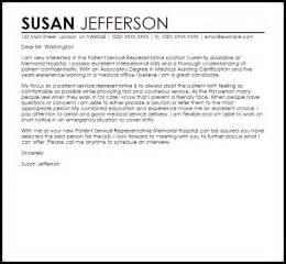 patient account representative resume cover letter patient service representative cover letter sle livecareer