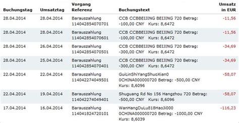 geld abheben  china tipps gebuehren falschgeld
