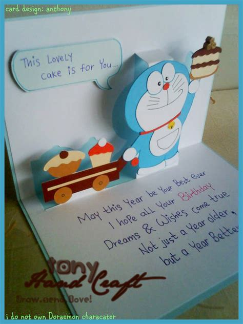 tonyhandcraft specially requested   doraemon