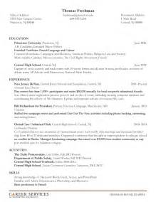 skills for education resume resume exles templates free detail exles of college resumes freshman resume employment