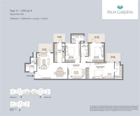 emaar mgf palm gardens floor plan