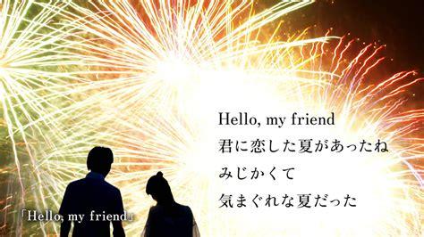 松任谷由実 - Hello, my friend (from「日本の恋と、ユーミンと。」) - YouTube