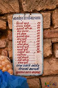 19 best images about Rajkot - Street Food on Pinterest ...