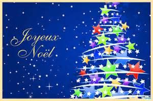 invitation anniversaire de mariage carte joyeux noël l 39 arbre aux étoiles 123 cartes