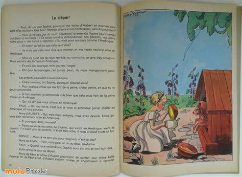 livre ancien les malheurs de sophie mulubrok