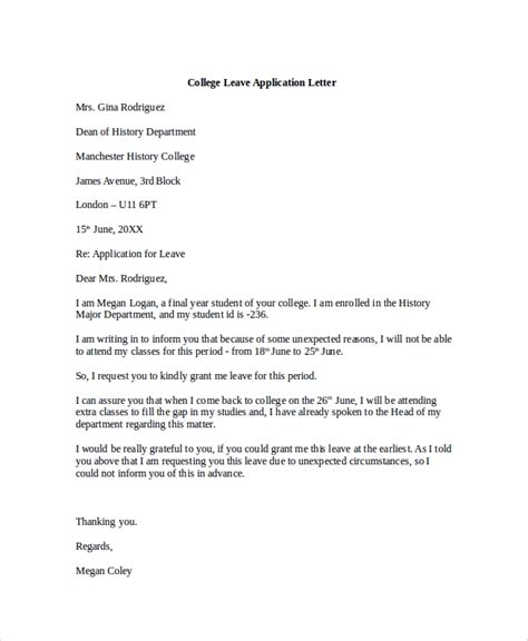 sample college application letters  word apple