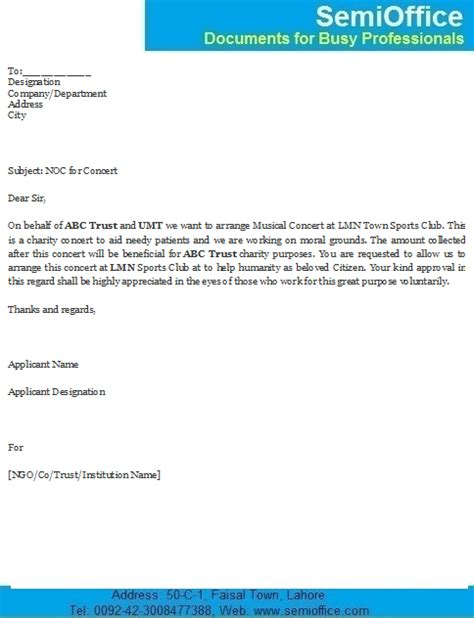 application letter format  noc homework educational