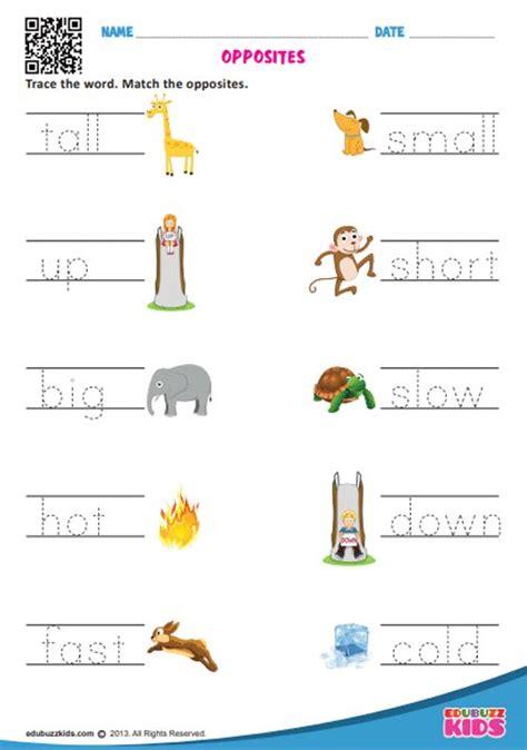 printable english  words worksheets  preschool