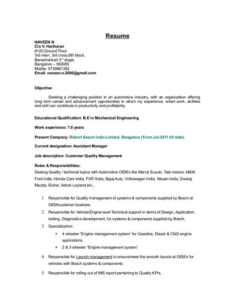 Cv Format For Quality by Naveen Resume Doc