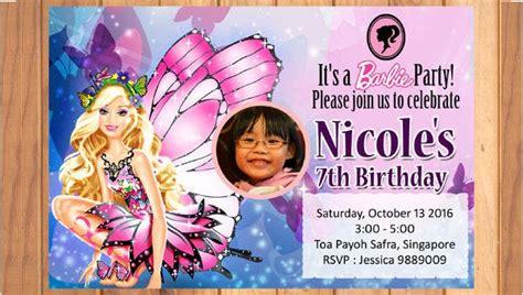 16+ Birthday Invitation Cards Editable Word PSD AI