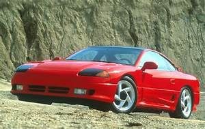 Used 1993 Dodge Stealth Pricing