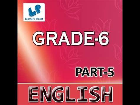 Cbse 6th Class English Grammar Practice Book Youtube